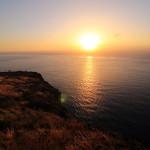 Madeira – romantisch